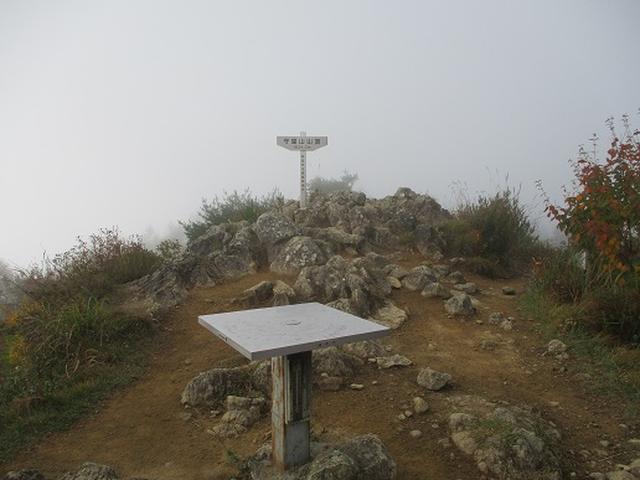 画像7: 【山旅会・登山ガイドこだわりツアー】岡田ガイドからの便り・守屋山の下見にいってまいりました!