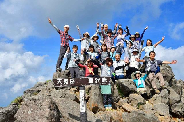 画像: 山頂でバンザイ!