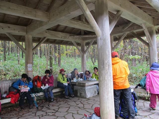画像7: 【山旅会・登山ガイドこだわりツアー】岡田ガイドからの便り・那須ツアーにいってまいりました!(その2)