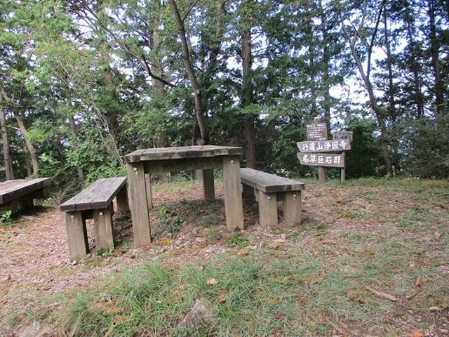 画像9: 【山旅会・登山ガイドこだわりツアー】岡田ガイドからの便り・足利行道山の下見にいってまいりました!