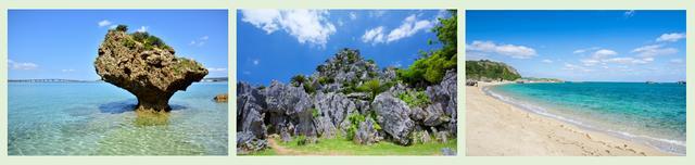 画像: 沖縄・うるま市の景色を楽しむことができます。是非、ご参加くださいませ。