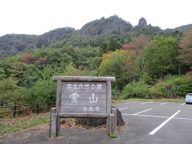 画像1: 岡田健ガイドより、霊山(りょうぜん)ツアーの直前下見報告