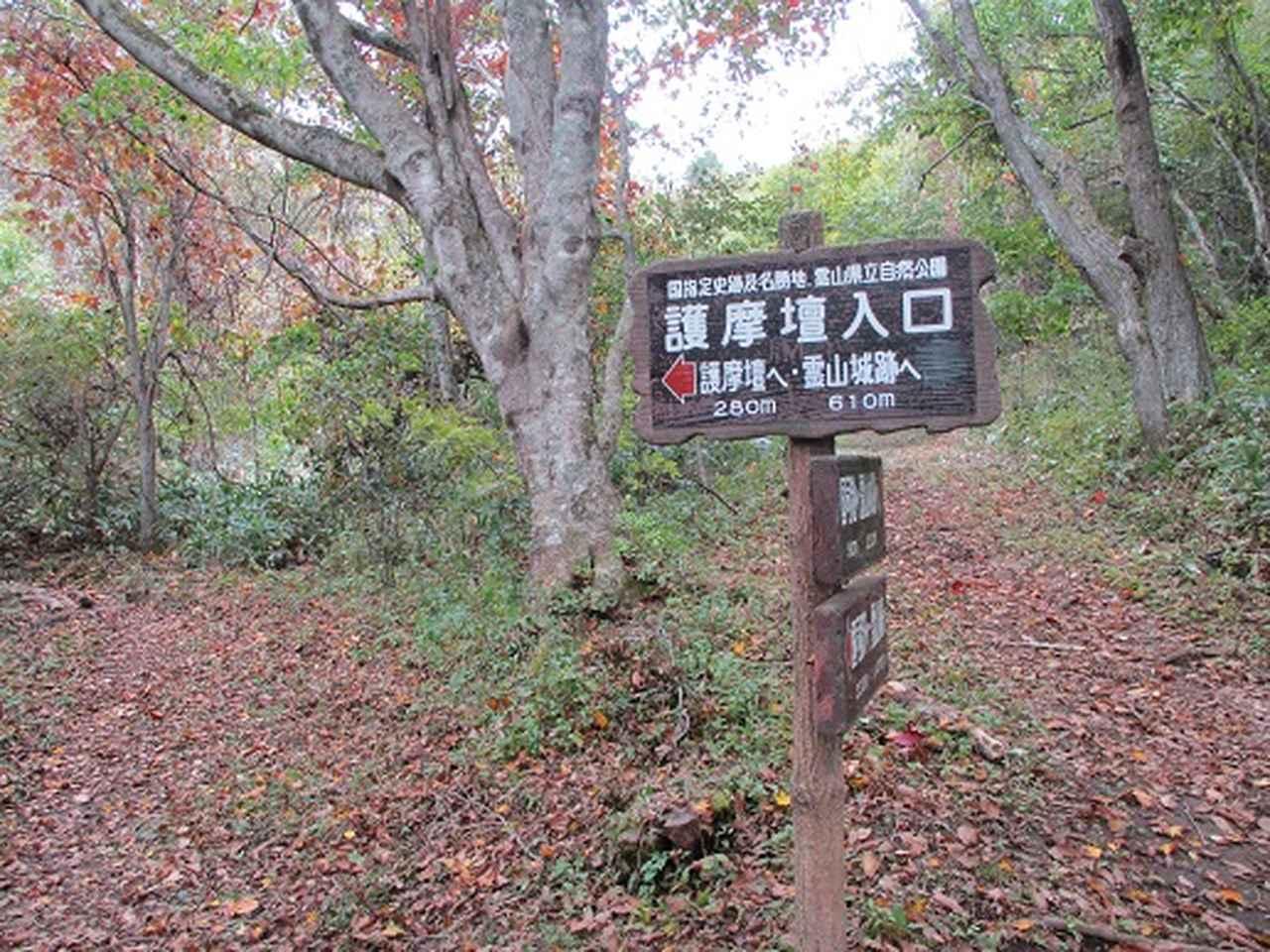 画像5: 岡田健ガイドより、霊山(りょうぜん)ツアーの直前下見報告