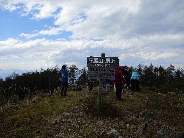 画像8: 【山旅会・登山ガイドこだわりツアー】岡田ガイドからの便り守屋山ツアーにいってまいりました!