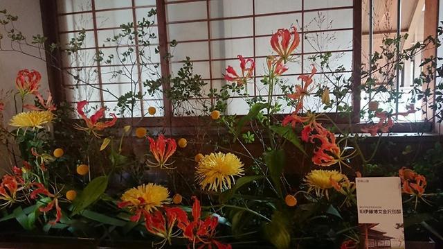 画像7: 【山旅会・登山ガイドこだわりツアー】添乗員からの便り・金沢文庫と金沢八景ツアーにいってまいりました!