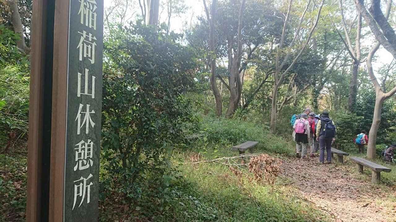 画像4: 【山旅会・登山ガイドこだわりツアー】添乗員からの便り・金沢文庫と金沢八景ツアーにいってまいりました!