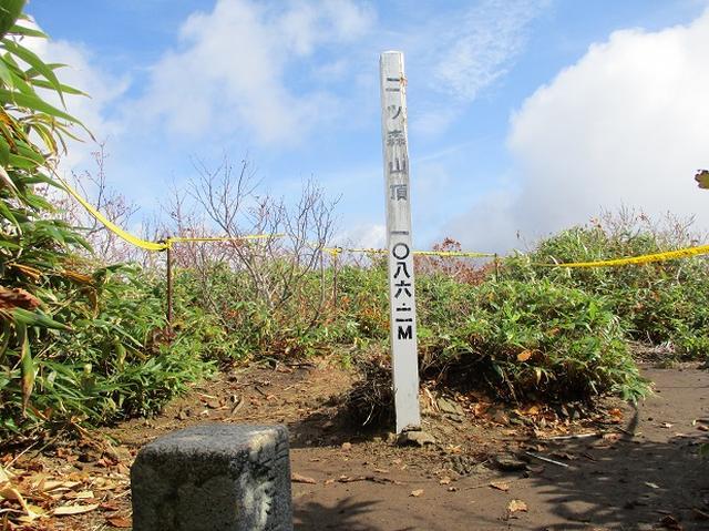 画像3: 【山旅会・登山ガイドこだわりツアー】添乗員からの便り・白神山地ツアーにいってまいりました!(その3)