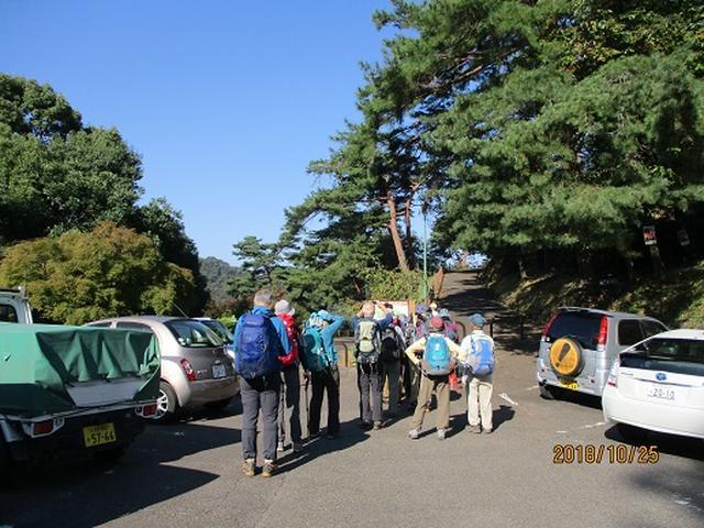 画像1: 【山旅会・登山ガイドこだわりツアー】岡田ガイドからの便り・足利行道山ツアーにいってまいりました!