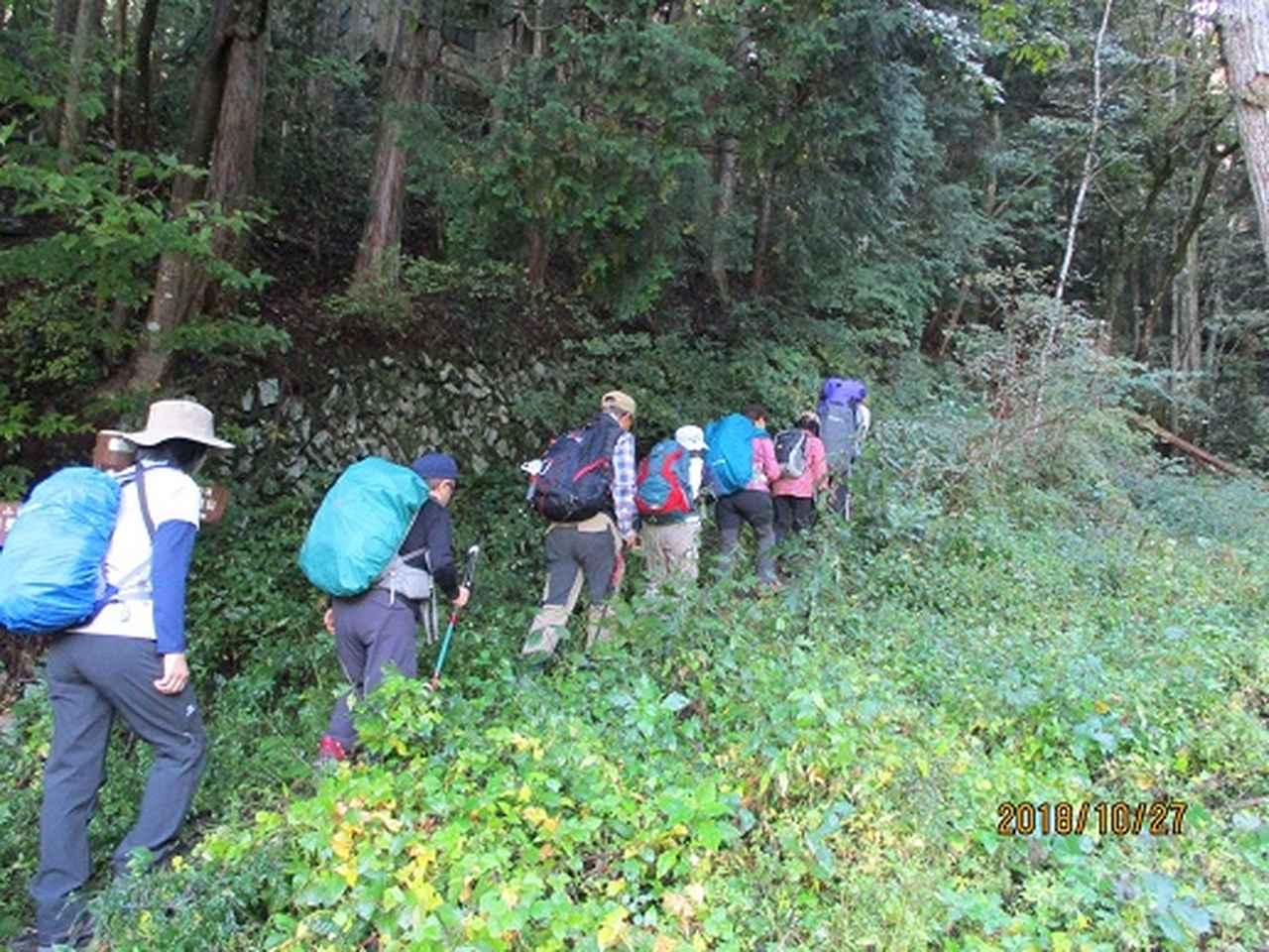 画像1: 【山旅会・登山ガイドこだわりツアー】岡田ガイドからの便り・浅間峠から生藤山ツアーにいってまいりました!