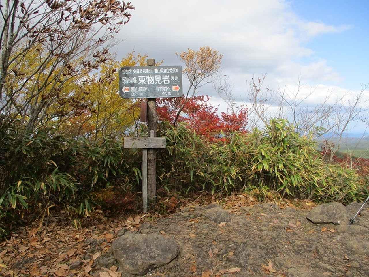 画像8: 【山旅会・登山ガイドこだわりツアー】岡田ガイドからの便り・霊山ツアーにいってまいりました!