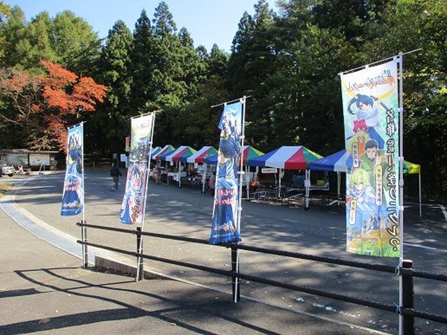 画像2: 【山旅会・登山ガイドこだわりツアー】岡田ガイドからの便り・霊山ツアーにいってまいりました!