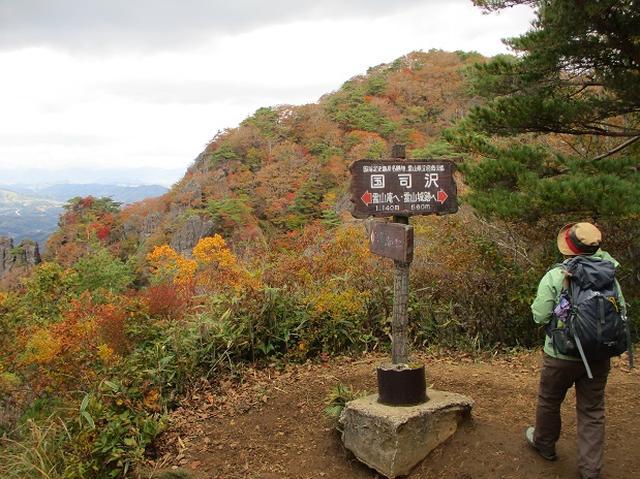 画像4: 【山旅会・登山ガイドこだわりツアー】岡田ガイドからの便り・霊山ツアーにいってまいりました!