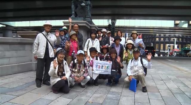 画像: 【クラブツーリズム】 東海道をあるく 第1回 2014/10/25(首都圏発) www.youtube.com