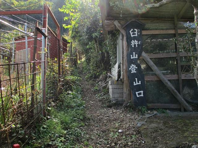 画像1: 【山旅会・登山ガイドこだわりツアー】岡田ガイドからの便り・臼杵山ツアーの下見にいってまいりました!
