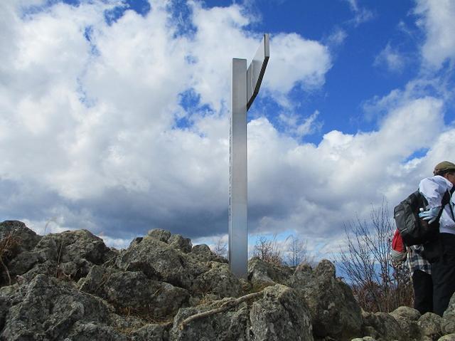 画像3: 【山旅会・登山ガイドこだわりツアー】岡田ガイドからの便り・守屋山の2回目のツアーにいってまいりました!