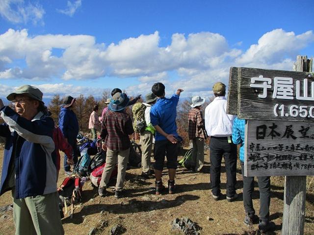 画像11: 【山旅会・登山ガイドこだわりツアー】岡田ガイドからの便り・守屋山の2回目のツアーにいってまいりました!