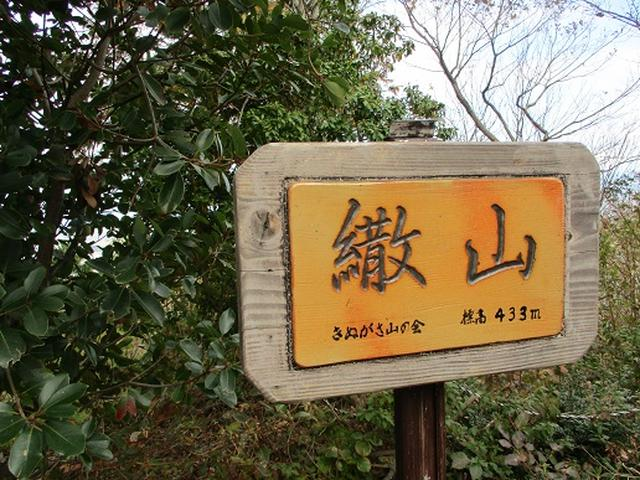 画像5: 【山旅会・登山ガイドこだわりツアー】岡田ガイドからの便り・安土城と繖(きぬがさ)山ツアーにいってまいりました!
