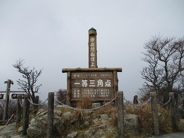 画像9: 【山旅会・登山ガイドこだわりツアー】岡田ガイドからの便り御在所岳ツアーにいってまいりました!