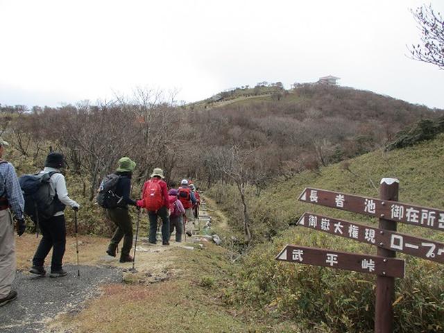 画像10: 【山旅会・登山ガイドこだわりツアー】岡田ガイドからの便り御在所岳ツアーにいってまいりました!