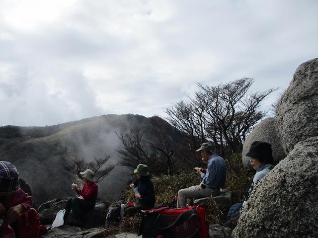 画像7: 【山旅会・登山ガイドこだわりツアー】岡田ガイドからの便り御在所岳ツアーにいってまいりました!