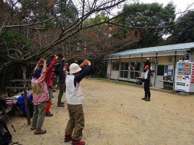 画像1: 【山旅会・登山ガイドこだわりツアー】岡田ガイドからの便り飯野山ツアーにいってまいりました!