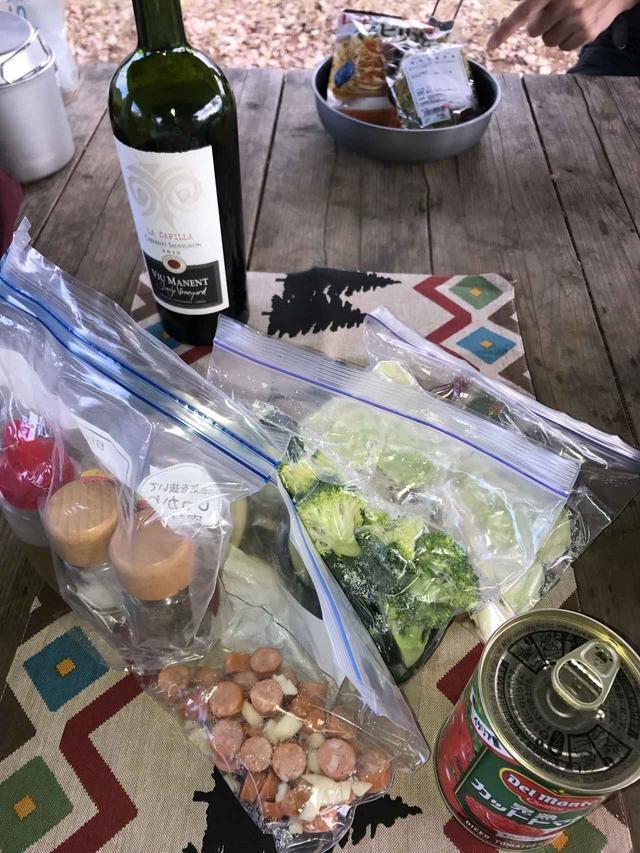 画像: 鷲尾さん持参の食材はこちら★調味料までこだわっています!