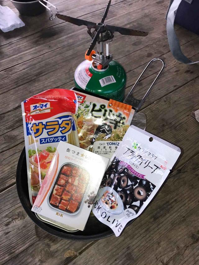 画像: 普段から登山の時にはバーナークッキングをされている窪田さんの食材。軽量化も重視です!