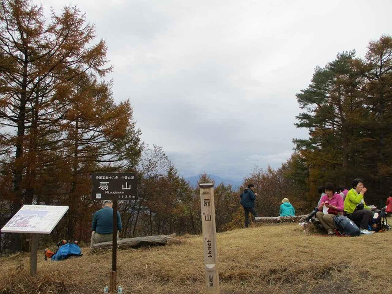 画像6: 【山旅会・登山ガイドこだわりツアー】添乗員からの便り・扇山ツアーにいってまいりました!