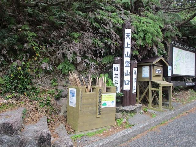 画像2: 【山旅会・登山ガイドこだわりツアー】神津島ツアーの下見にいってまいりました!