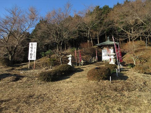 画像2: 【山旅会・登山ガイドこだわりツアー】岡田ガイドからの便り・聖峰から高取山ツアーのご案内