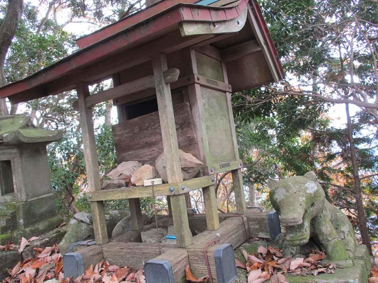 画像5: 11月22日に岡田ガイドの現地集合コースで、 戸倉三山の1つ、 臼杵山 へ行って来ました♪