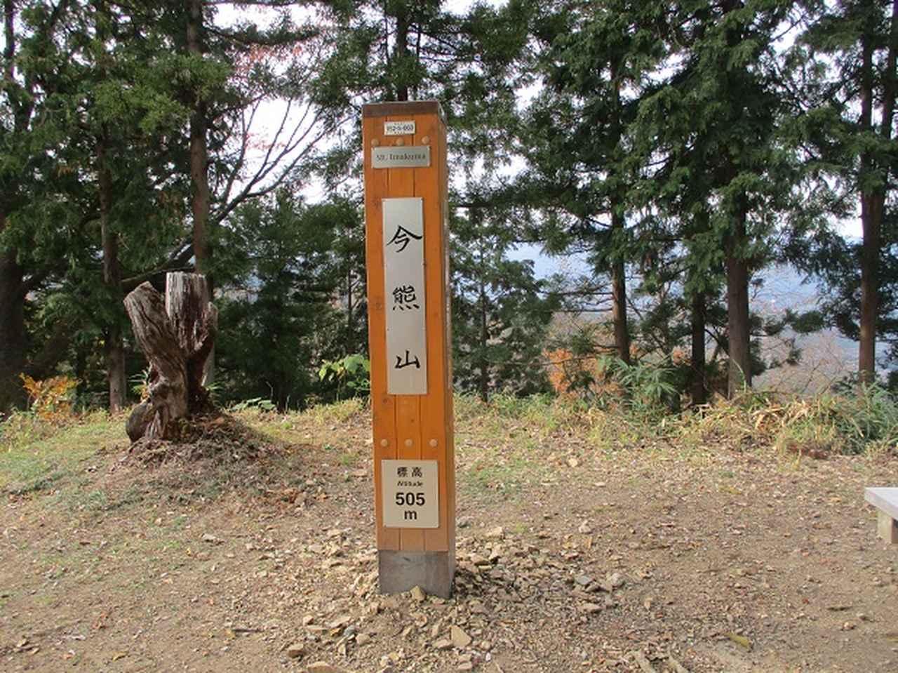 画像10: 【山旅会・登山ガイドこだわりツアー】岡田ガイドからの便り・刈寄山と今熊山ツアーにいってまいりました!