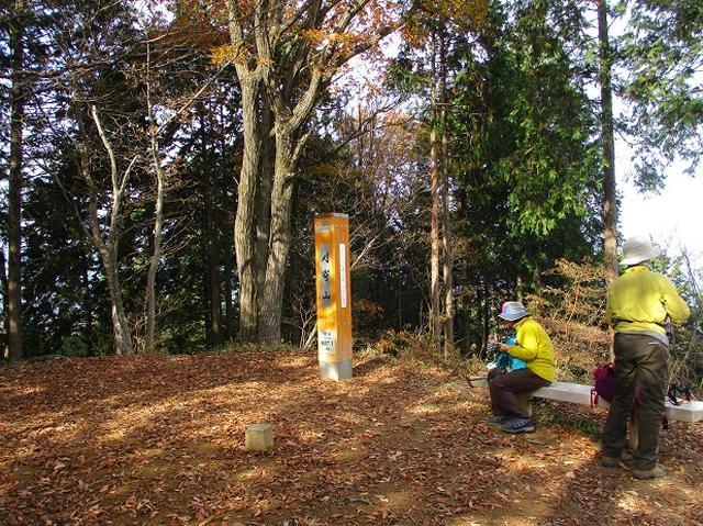 画像9: 【山旅会・登山ガイドこだわりツアー】岡田ガイドからの便り・刈寄山と今熊山ツアーにいってまいりました!