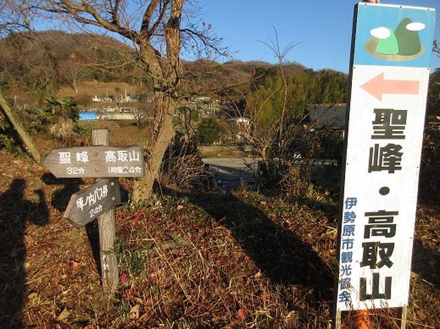画像1: 【山旅会・登山ガイドこだわりツアー】岡田ガイドからの便り・聖峰から高取山ツアーのご案内