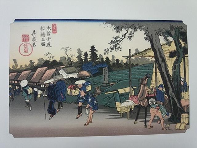 画像: 中山道第一の宿場・板橋宿を描いた浮世絵