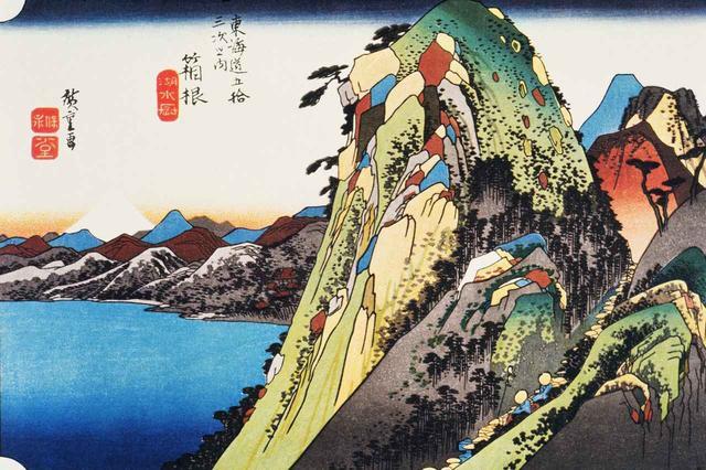 画像: 箱根の峠越え