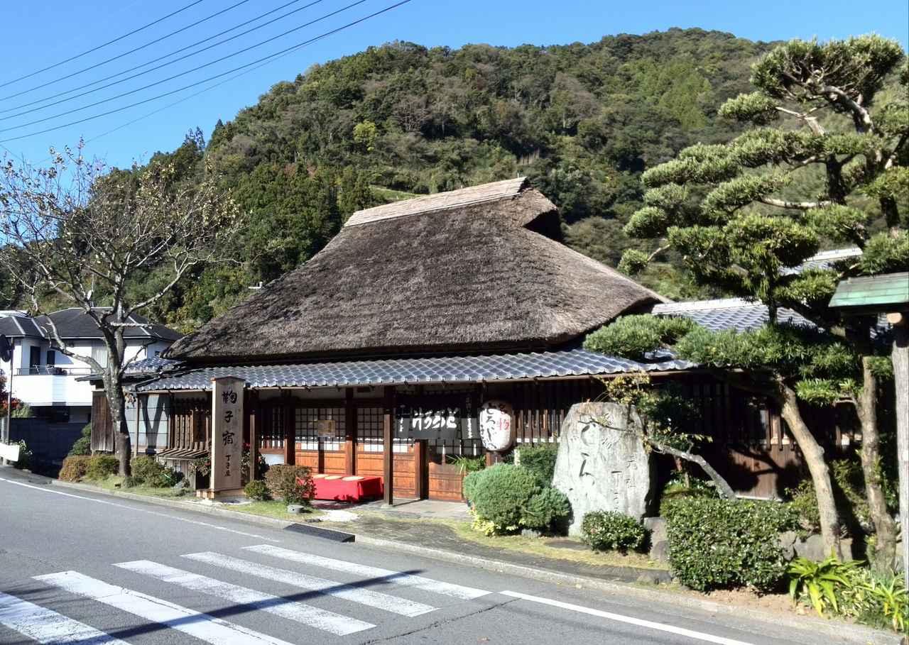 画像: 現在の丸子宿・丁字屋