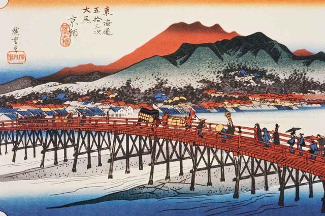 画像: 京都・三条大橋