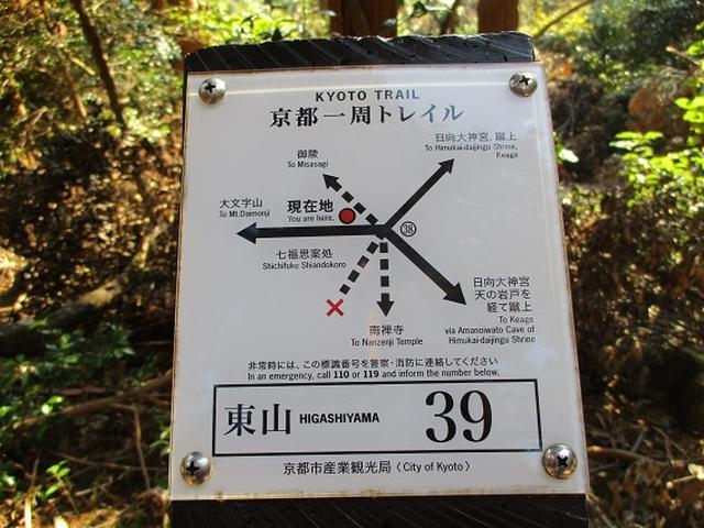 画像4: 11月27日より2泊3日で 山旅会 「京都」 へ行ってきました!