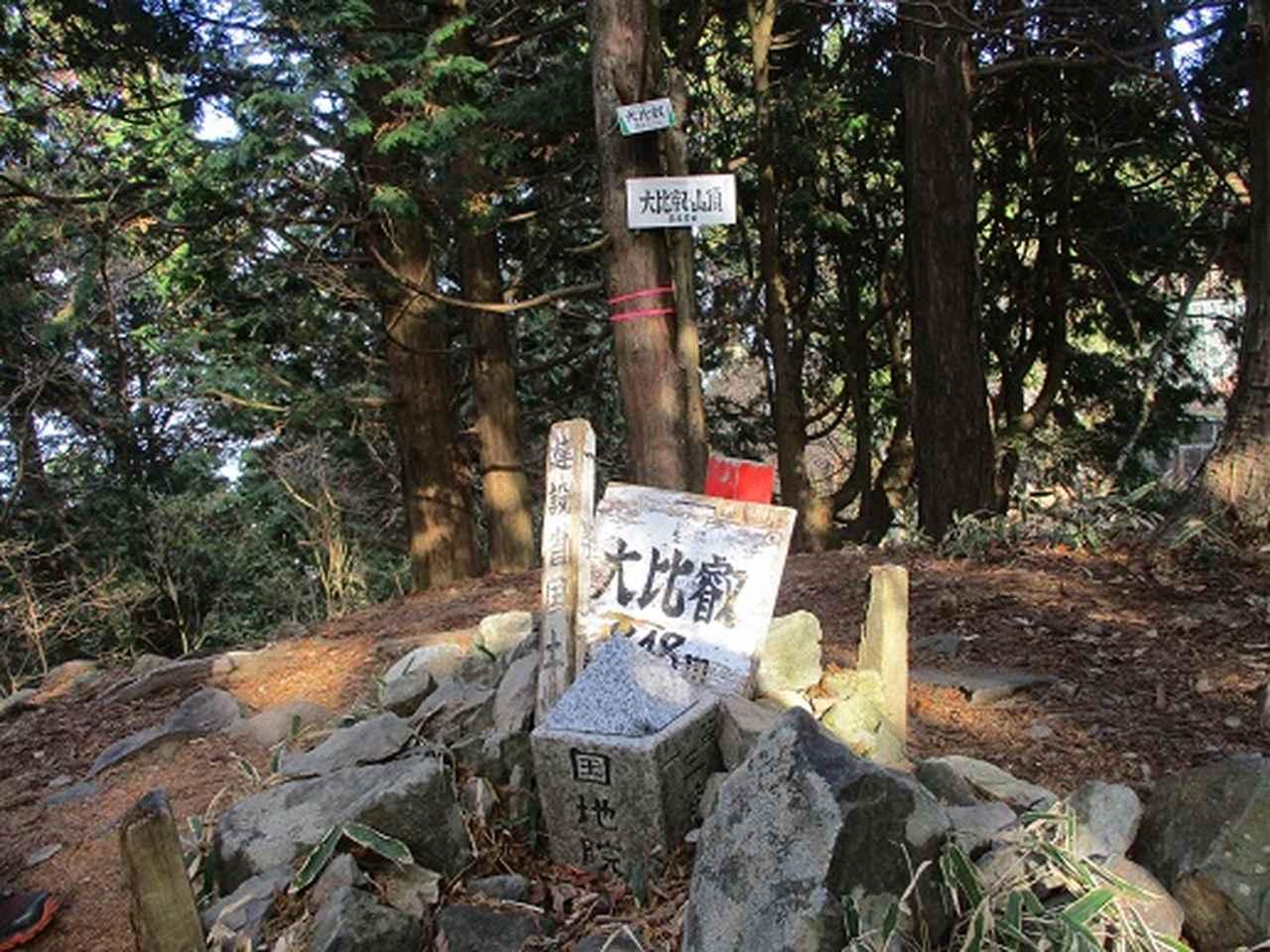 画像12: 先日11月27日より2泊3日で 山旅会 「京都」 ツアーにいってまいりました!