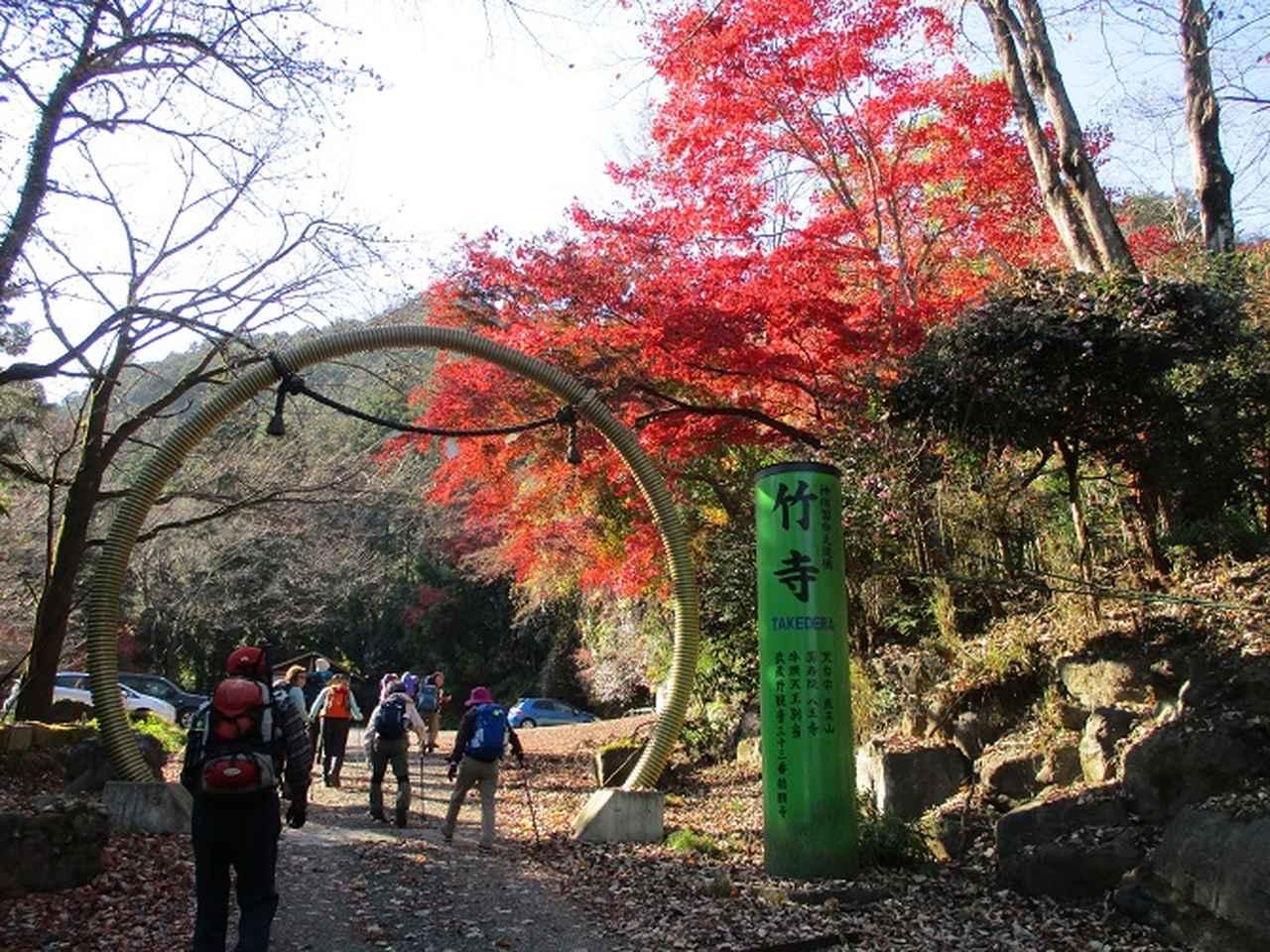 画像5: 岡田健ガイドより、吾野から竹寺ツアーのご報告