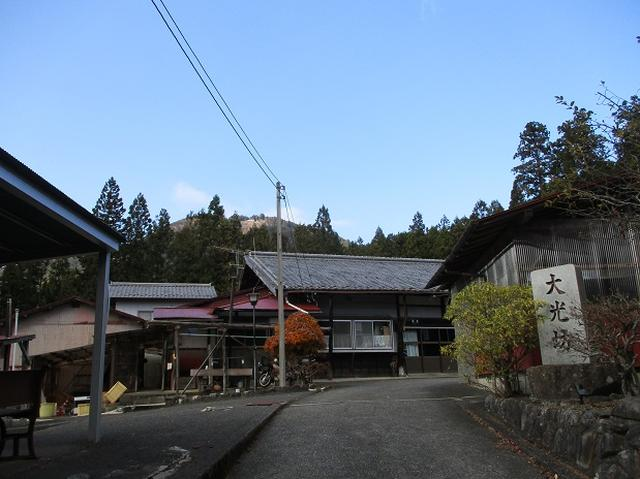 画像6: 岡田健ガイドより、12月の山旅会ツアー直前下見の報告