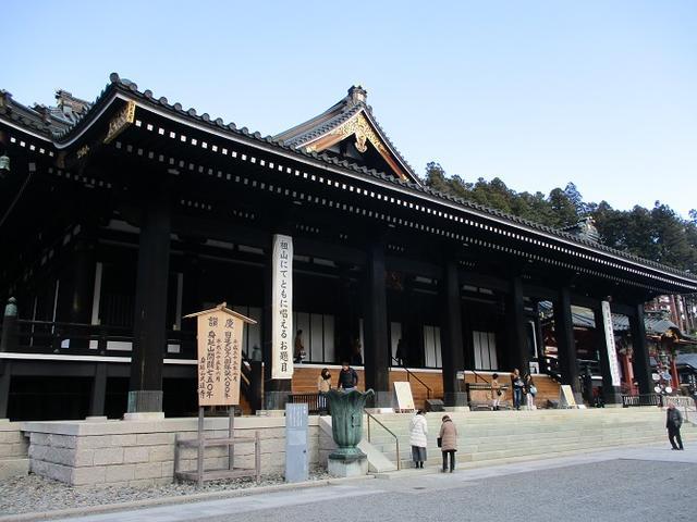 画像1: 岡田健ガイドより、12月の山旅会ツアー直前下見の報告