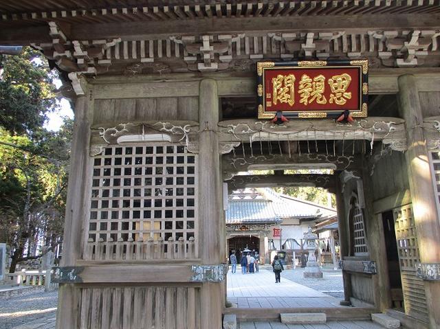 画像10: 岡田健ガイドより、12月の山旅会ツアー直前下見の報告