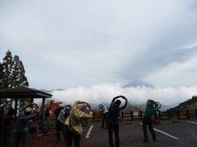 画像1: 12月7日の岡田ガイドのコースで 「思親山」 に行って来ました!