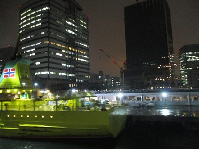 画像1: 先日12月11日より 山旅会 「神津島」 ツアーに いってまいりました!