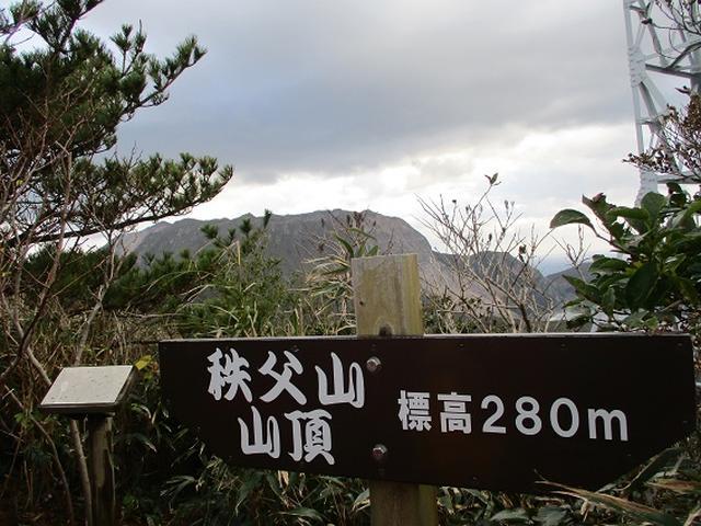 画像5: 12月11日より山旅会 「神津島」 ツアーに いってまいりました!