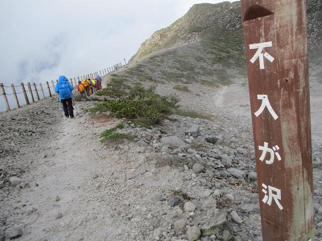 画像3: 先日12月11日より山旅会 「神津島」 ツアーに いってまいりました!