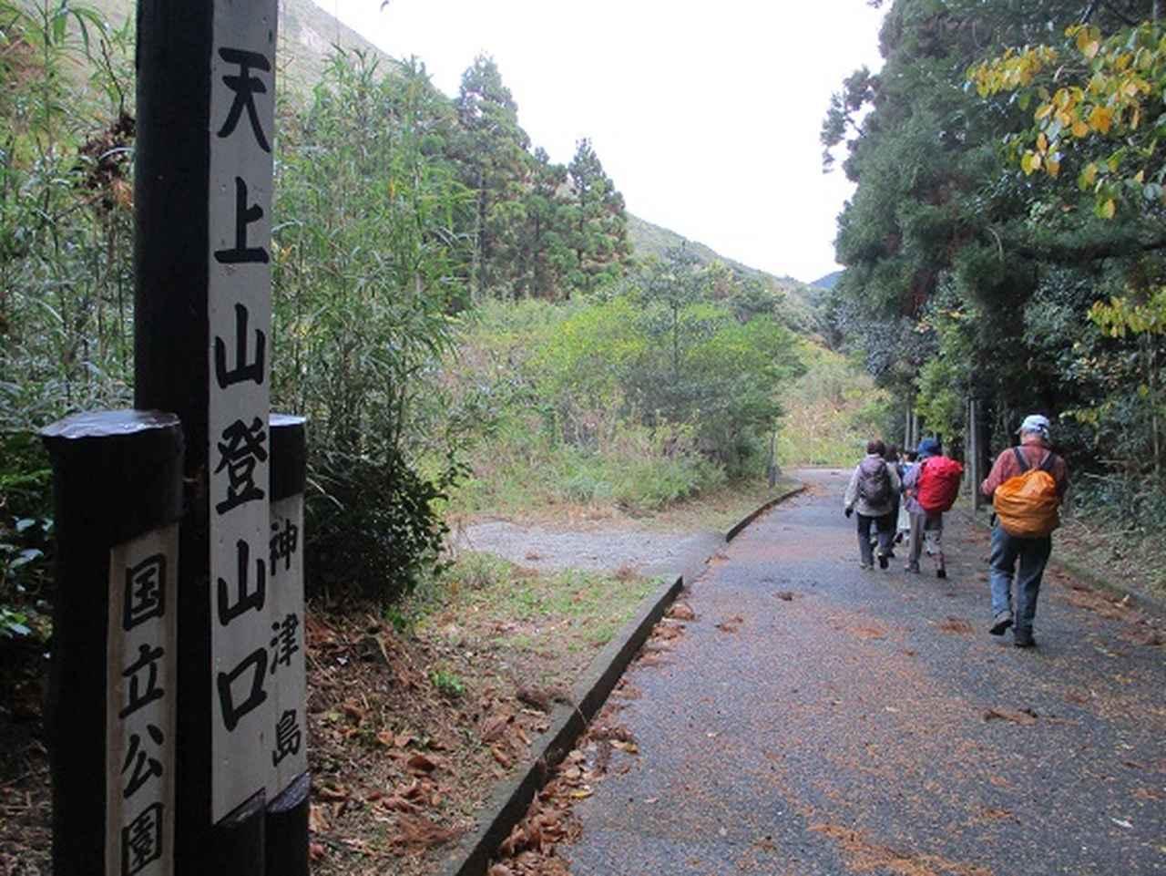 画像9: 先日12月11日より山旅会 「神津島」 ツアーに いってまいりました!