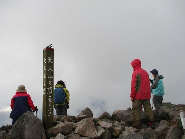 画像8: 12月11日より 山旅会 「神津島」 ツアーに いってまいりました!
